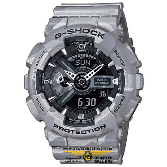 ساعت کاسیو مدل ga-110cm-8adr