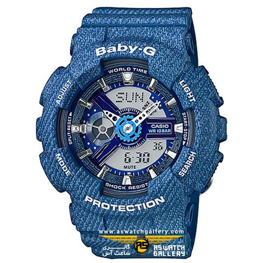 ساعت مچی کاسیو مدل ba-110dc-2a2dr