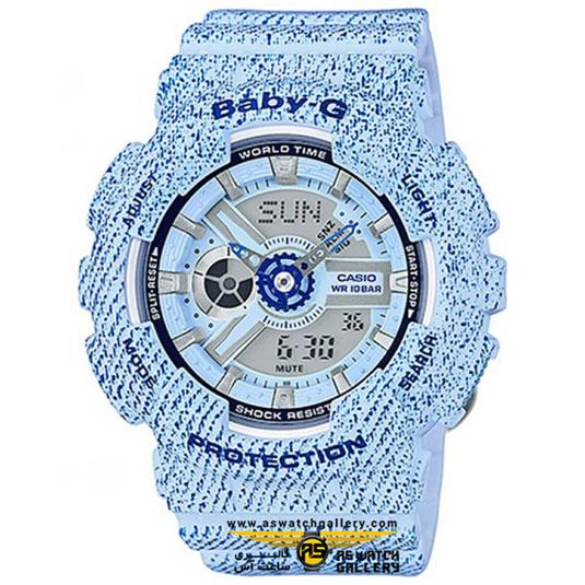 ساعت کاسیو مدل ba-110dc-2a3dr