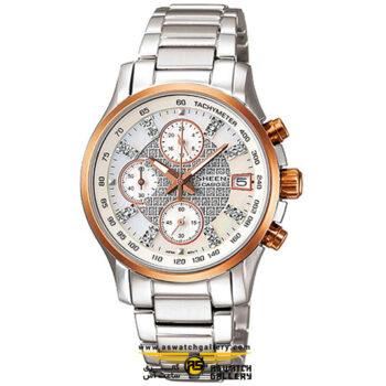 ساعت مچی کاسیو مدل shn-5016d-7adr