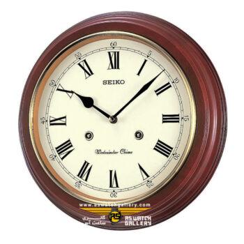 ساعت دیواری seiko مدل qxh202b