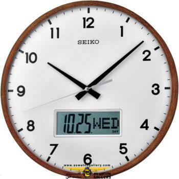 ساعت دیواری سیکو مدل qxl008b