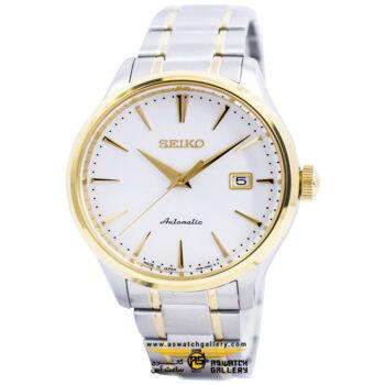 ساعت سیکو مدل SRP704J1