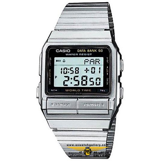 ساعت کاسیو مدل DB-520A-1ADF