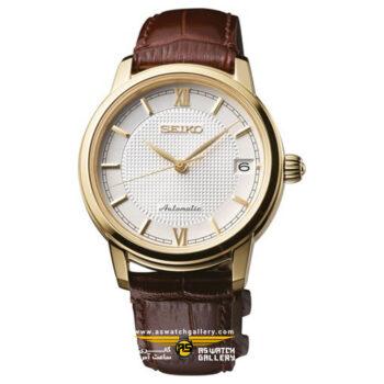 ساعت مچی سیکو مدل Srp860j1