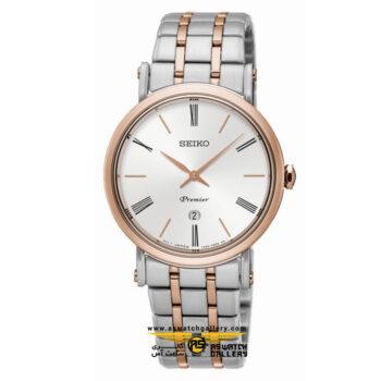 ساعت مچی سیکو مدل Sxb430p1