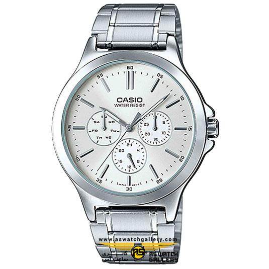 ساعت کاسیو مدل MTP-V300D-7AUDF