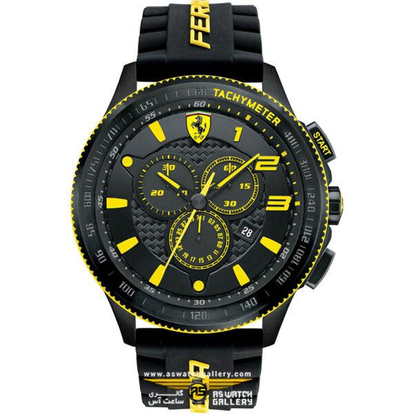 ساعت فراری مدل 0830139