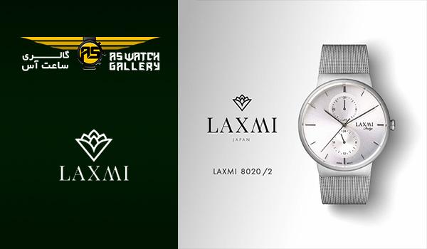 ساعت لاکسمی - خرید ساعت لاکسمی - قیمت ساعت لاکسمی - خرید ساعت LAXMI - قیمت ساعت LAXMI