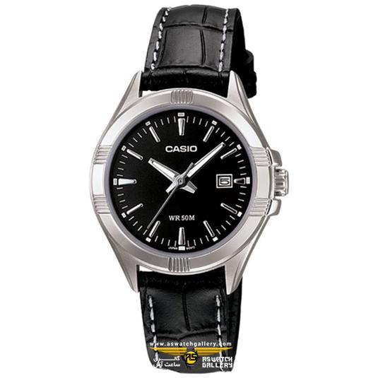 ساعت کاسیو زنانه مدل LTP-1308L-1AVDF